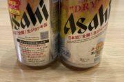 生ジョッキ缶